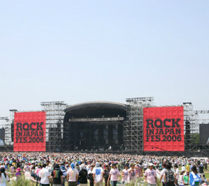 ROCK IN JAPAN FES2013